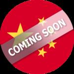 china-ONEWORLD